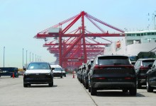 Photo of AIWAYS starts shipping first cars overseas