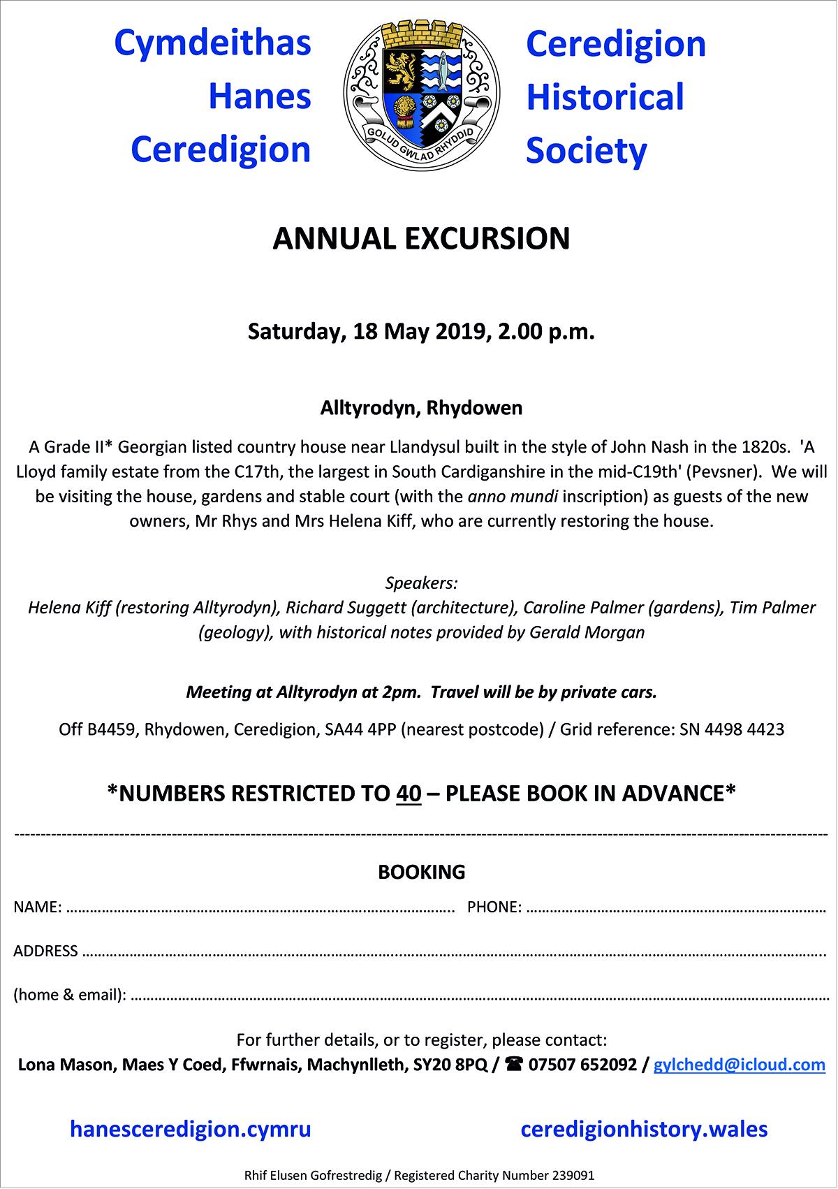 Poster: Alltyrodyn, Rhydowen, Llandysul - 2019 Annual Excursion