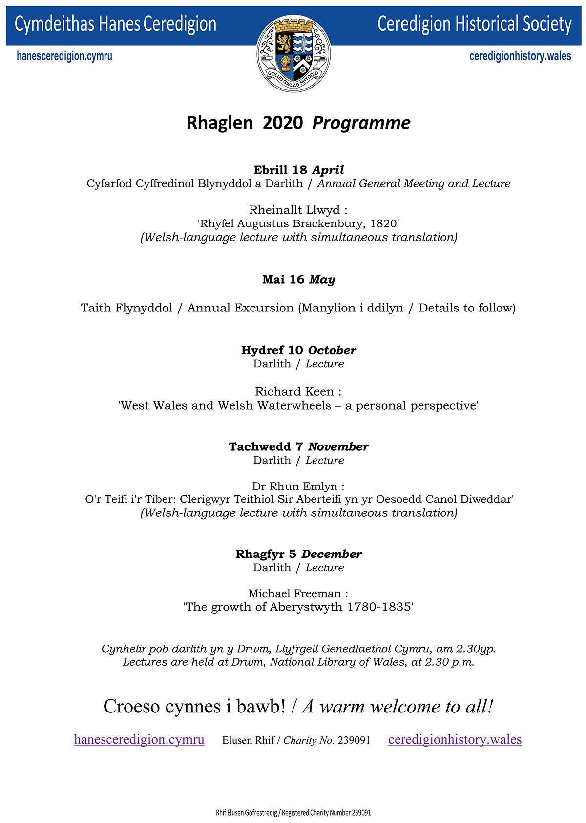 Cymdeithas Hanes Ceredigion - Ceredigion Historical Society - 2020