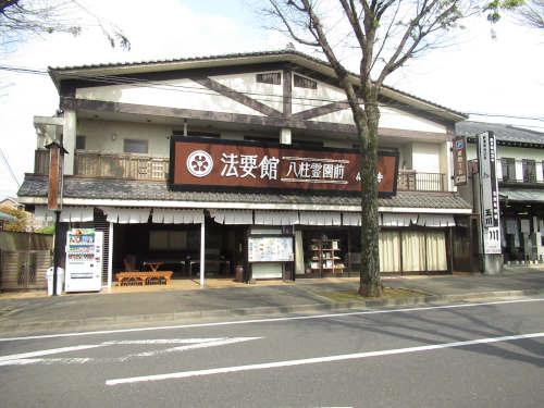 松戸法要館の写真