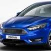 Yeni Ford Focus İddialı Geliyor
