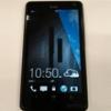 HTC M7, MWC 2013'ten Önce Çıkabilir!