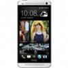 HTC One'ın Basın Görseli Sızdırıldı