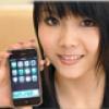 iPhone'da Video Mesaj Uygulaması