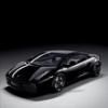 Galeri: Dünyanın En Eşsiz Otomobili