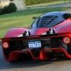 Ferrari'nin Kahve Makinesi Böyle Olur
