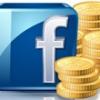Facebook E-Posta Sistemi İçin Davetiye Alın