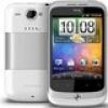 Android 2.1'li HTC: Wildfire