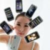 LG Android'e Yatırım Yapacak