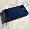 Sony C660X Yuga, Xperia Z Olarak Çıkabilir