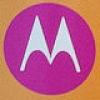 Motorola da mı Tablet Geliştirecek?