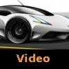 Ferrari'nin Rekorunu Kıran Araç