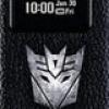 LG'den Transformers İçin Özel Telefon