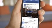 Facebook video indir – Facebook video indirme yolları!