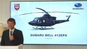 Otomobil devi Subaru helikopter üretecek!