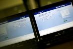 Facebook güvenlik açığı korkutuyor!