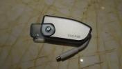 SanDisk'ten bir ilk: 4 TB kapasiteli USB bellek!