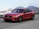 Yeni Volvo teknolojileri Avrupa'ya yayılıyor!