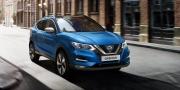 Nissan Qashqai yeni motor seçenekleriyle satışta