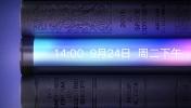 Xiaomi Mi Mix Alpha tasarımı ile çığır açacak!