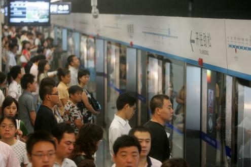 Çin metro istasyonlarında yüz tarama devri