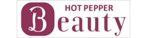 HOT PEPPER BEAUTY バナー2