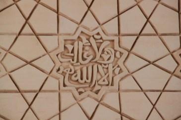 wa-la-ghalib-ilallah-tiada-kemenangan-kecuali-milik-allah-semboyan-yang-tersebar-di-seluruh-penjuru-alhambra