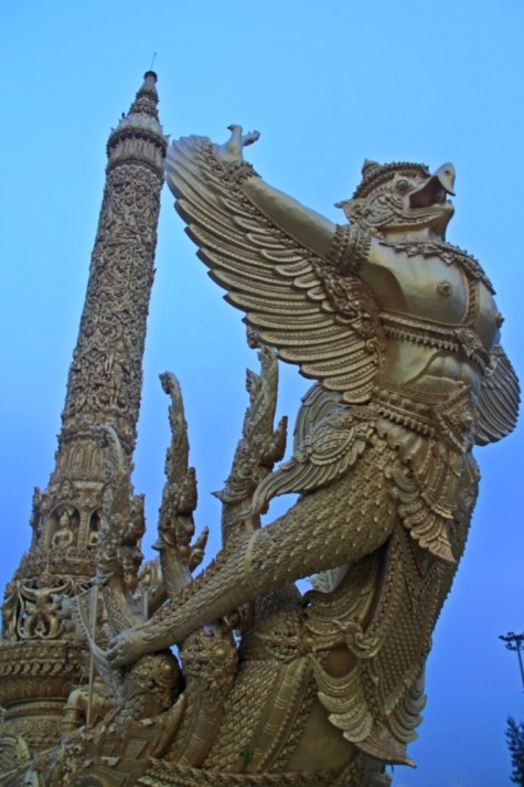 The Garuda in Thung Si Muang Park