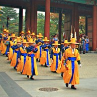 The Changing of the Royal Guards Ceremony
