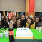 5. rođendan CERK-a 11