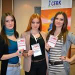 I Forum VKS cerk
