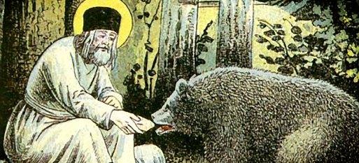 Serafim dan beruang