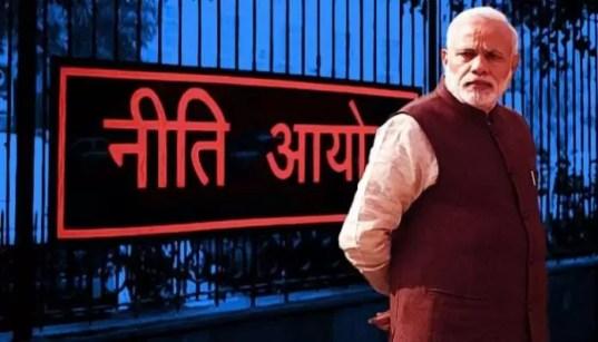 New India 2022