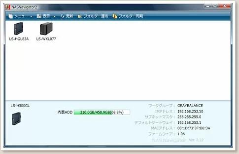 Windows用アプリ