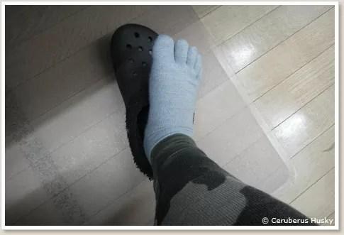 発熱靴下五本指&ヒートテック