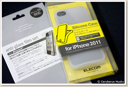 ELECOM シリコンケース for iPhone 2011 PS-A11SCCR & パワーサポート アンチグレアフィルムセット for iPhone4 PHK-02