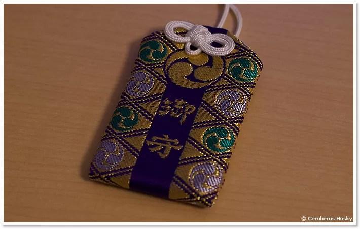 有吉日枝神社の身体健護守り