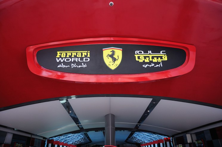 Abú Dhabí | Ferrari World