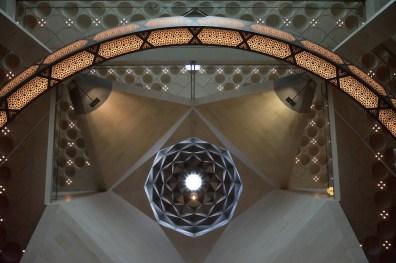 Doha | Muzeum islámského umění