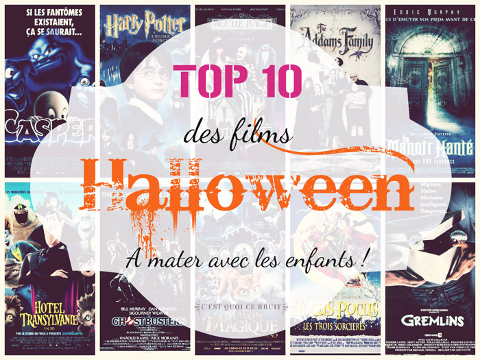 films-halloween-top10