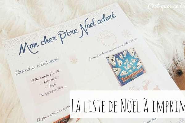 La Liste de Noël à imprimer (free printable)