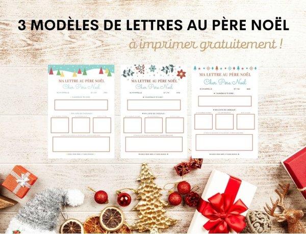 3 modèles de lettre au Père Noël à imprimer gratuitement !