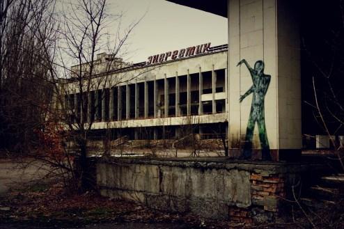 "Graffiti beim Kulturpalast ""Energetik"""
