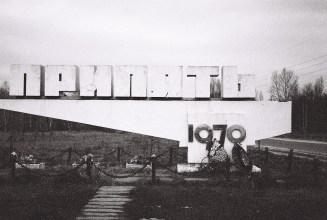 Ortsschild von Pripyat