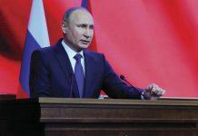 Rusia convoca a reunión urgente en Consejo de Seguridad de la ONU por ataque a Siria