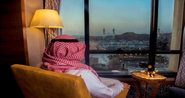 Movenpick Hotel & Residence, Hajr Tower, Mecca