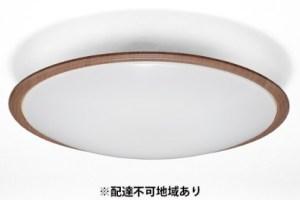 LEDシーリングライト 5.11 音声操作 ウッドフレーム6畳調色 CL6DL-5.11WFV-M