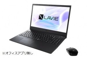 2020年夏モデル NEC LAVIE Direct N15(A) 15.6型ワイド スーパーシャインビューLED液晶搭載 エントリーノート ※オフィスアプリ無
