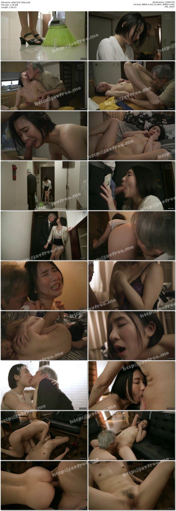 [HD][ADN-324] 秘蜜の愛人 泥沼のように溺れた不貞性交 舞原聖