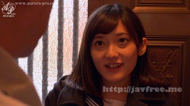 [APNS-057] 露出願望に取り憑かれた美少女の蕾 さくらはる